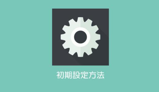 【Galaxy S8 SC-02J】初期設定